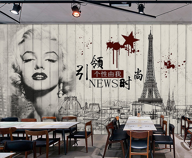 Avrupa Tarzı Ahşap Tahta Duvar Kağıtları | Marilyn Monroe Duvar Kağıdı