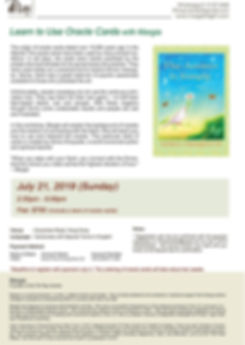 event20190721-poster.jpg