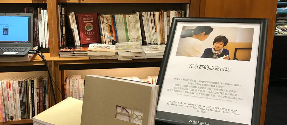ブック・イベント―京都ソウル・ジャーナル