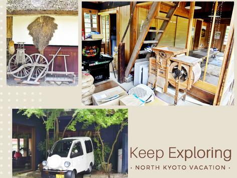 Exploring North Kyoto Vacation