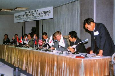 Tokyo, Japan - International Mining Conference