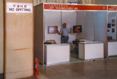 Beijing, China - Early Days Mining Exhibitions