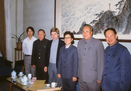 China - Business Meeting