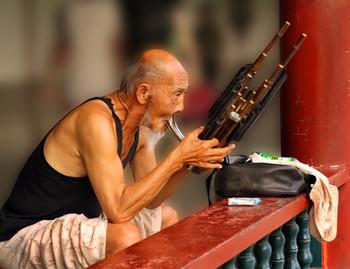 Beijing, China - Sheng Player