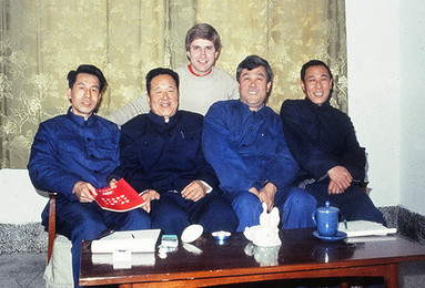 Datong, China - 1981