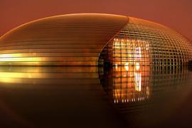 """Beijing - """"The Egg"""""""