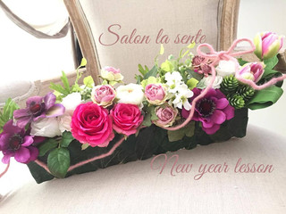 〜salon la sente new year lesson〜