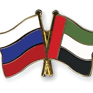 Russia - UAE, summer 2017 travel report
