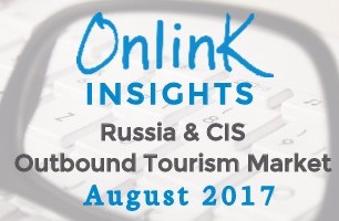 Onlink Insights, August 2017