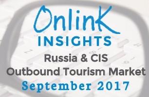 Onlink Insights, September 2017