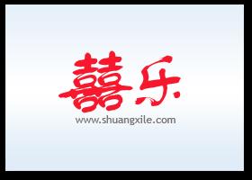 ShangXile