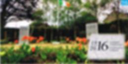 1916 Commemoration Garden, Newlands Cross, Clondalkin
