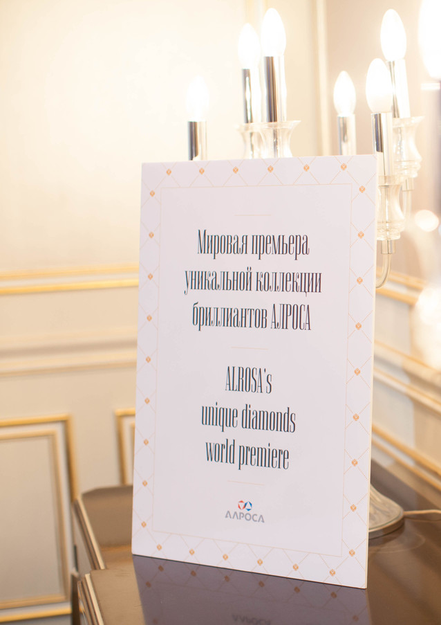 Alrosa-2.jpg