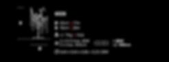 Schematics 6026 final.png