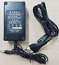 12V charger.jpg