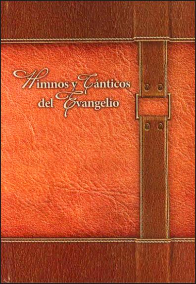 Himnos y cánticos del evangelio (edición con letra)