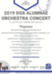 2019 DGS Alumnae Orchestra Concert - Pro