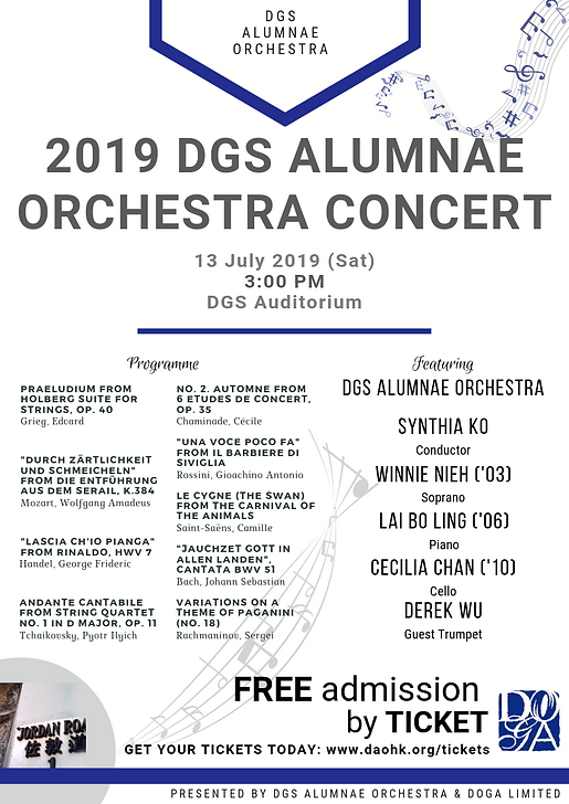 2019 DGS Alumnae Orchestra Concert_vsent