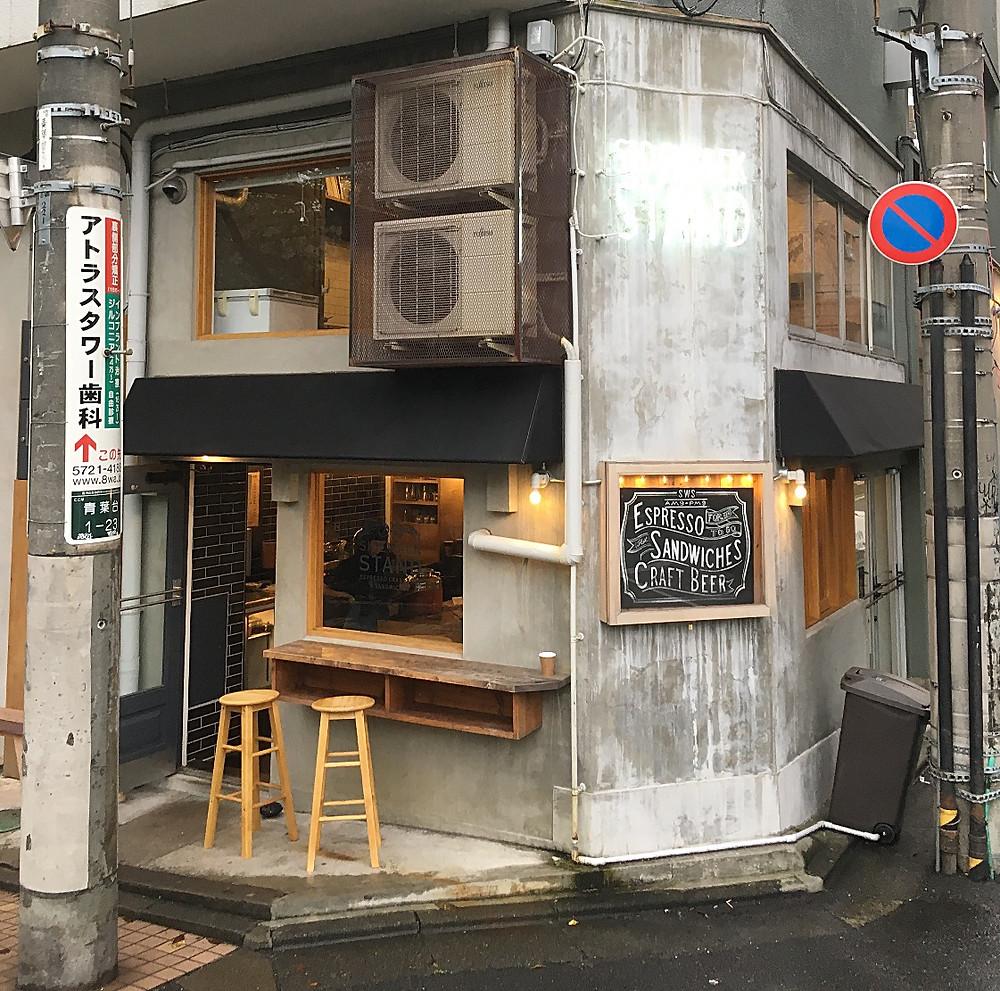 Sidewalk Stand Tokyo Japan