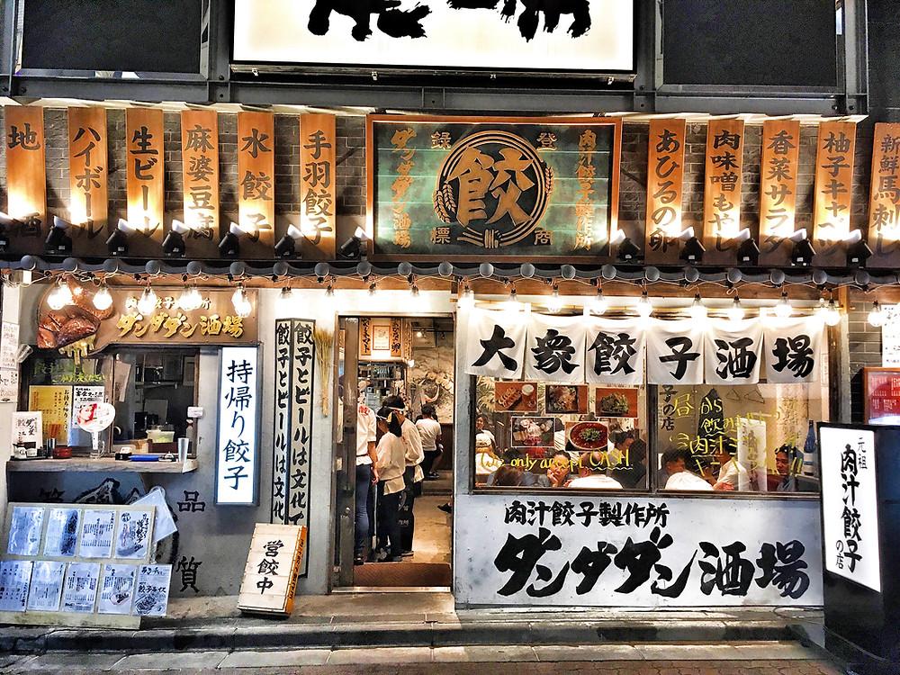 Restaurant in Shibuya, Tokyo