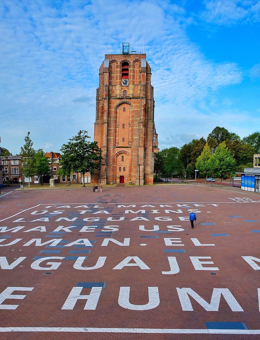 Oldehove, Leeuwarden