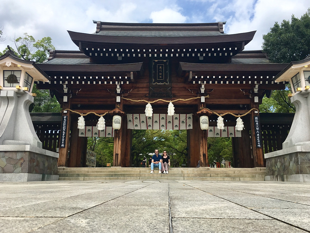 Minatogawa Shrine in Kobe Japan