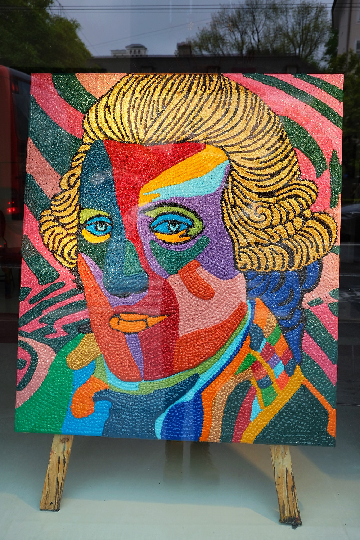 Artwork of Mozart Salzburg