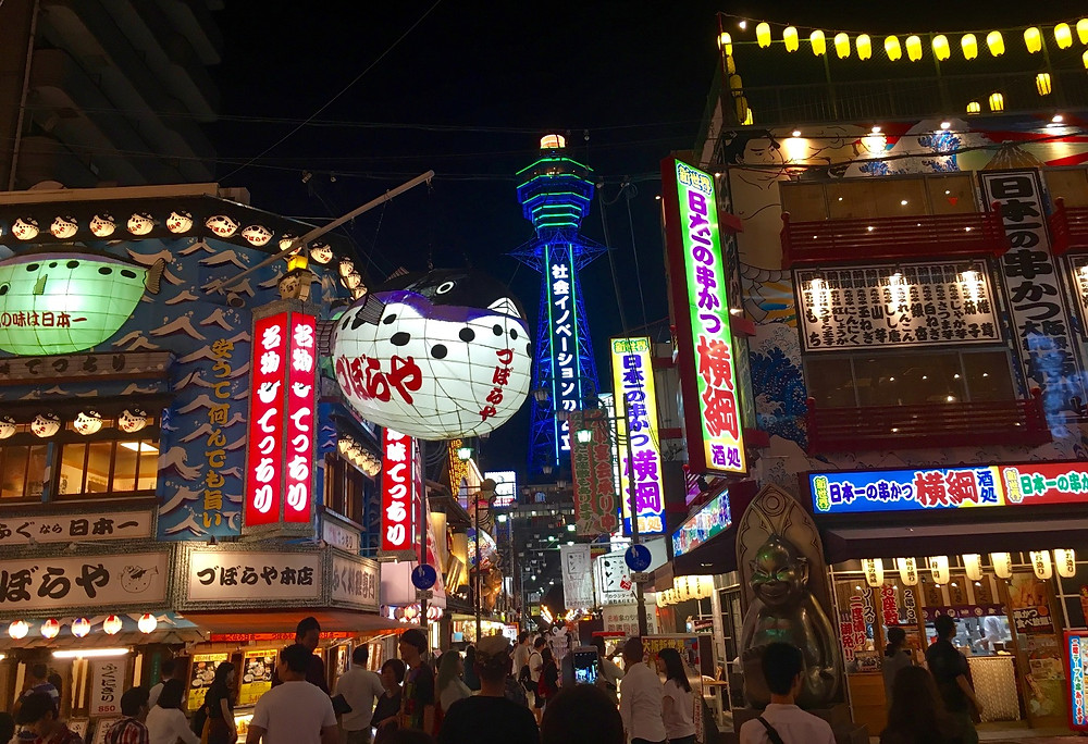 Restaurants in Shinsekai, Osaka Japan