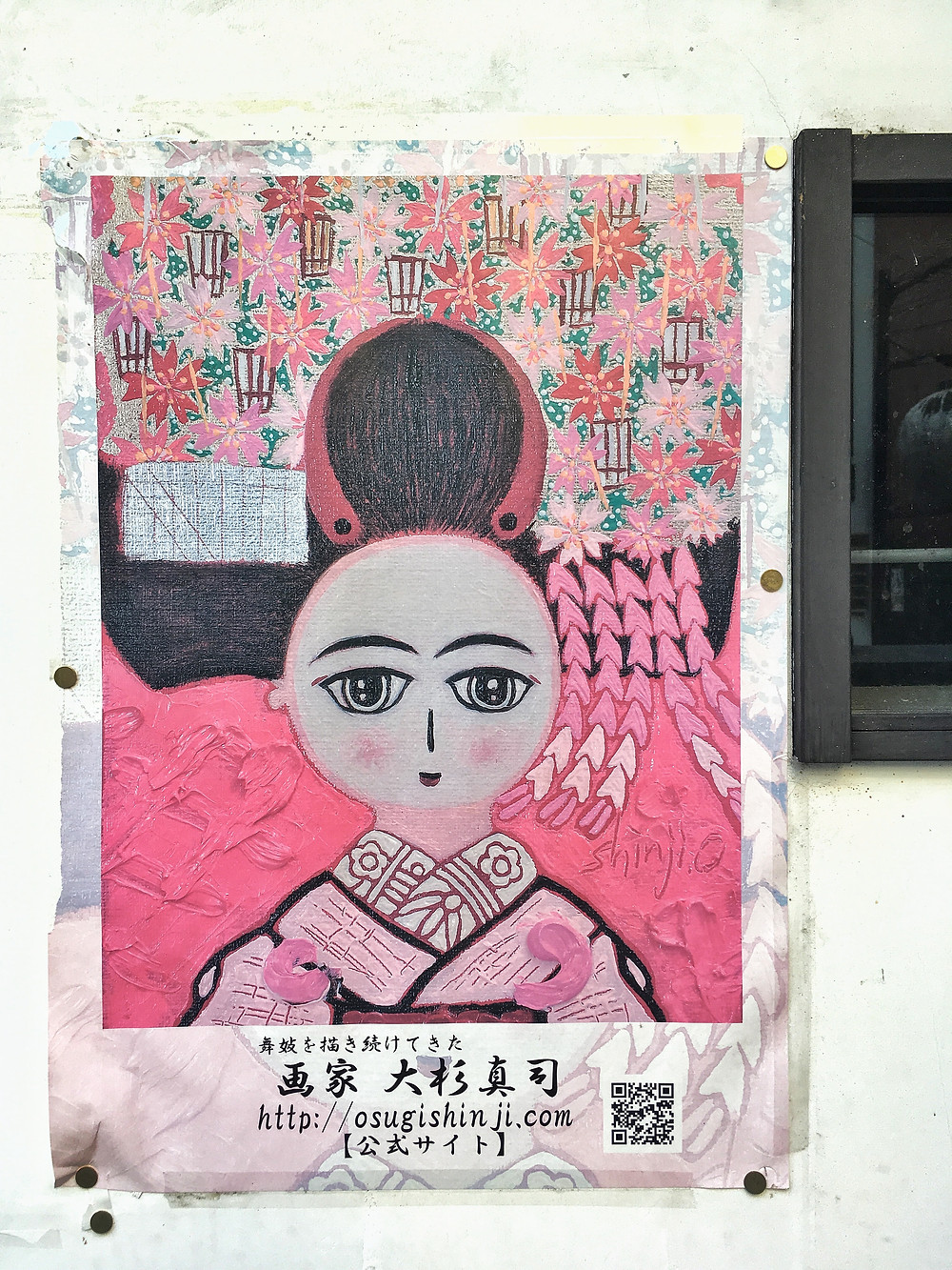 Poster with geisha in Kyoto Japan