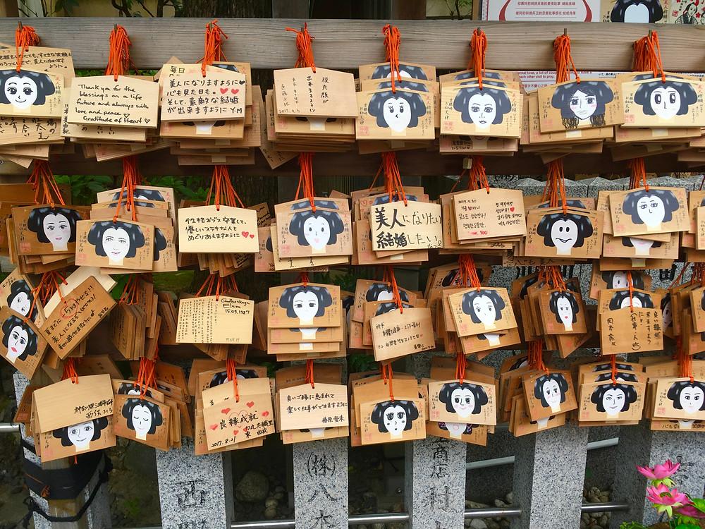 Ema wishing plaques in Osaka Japan