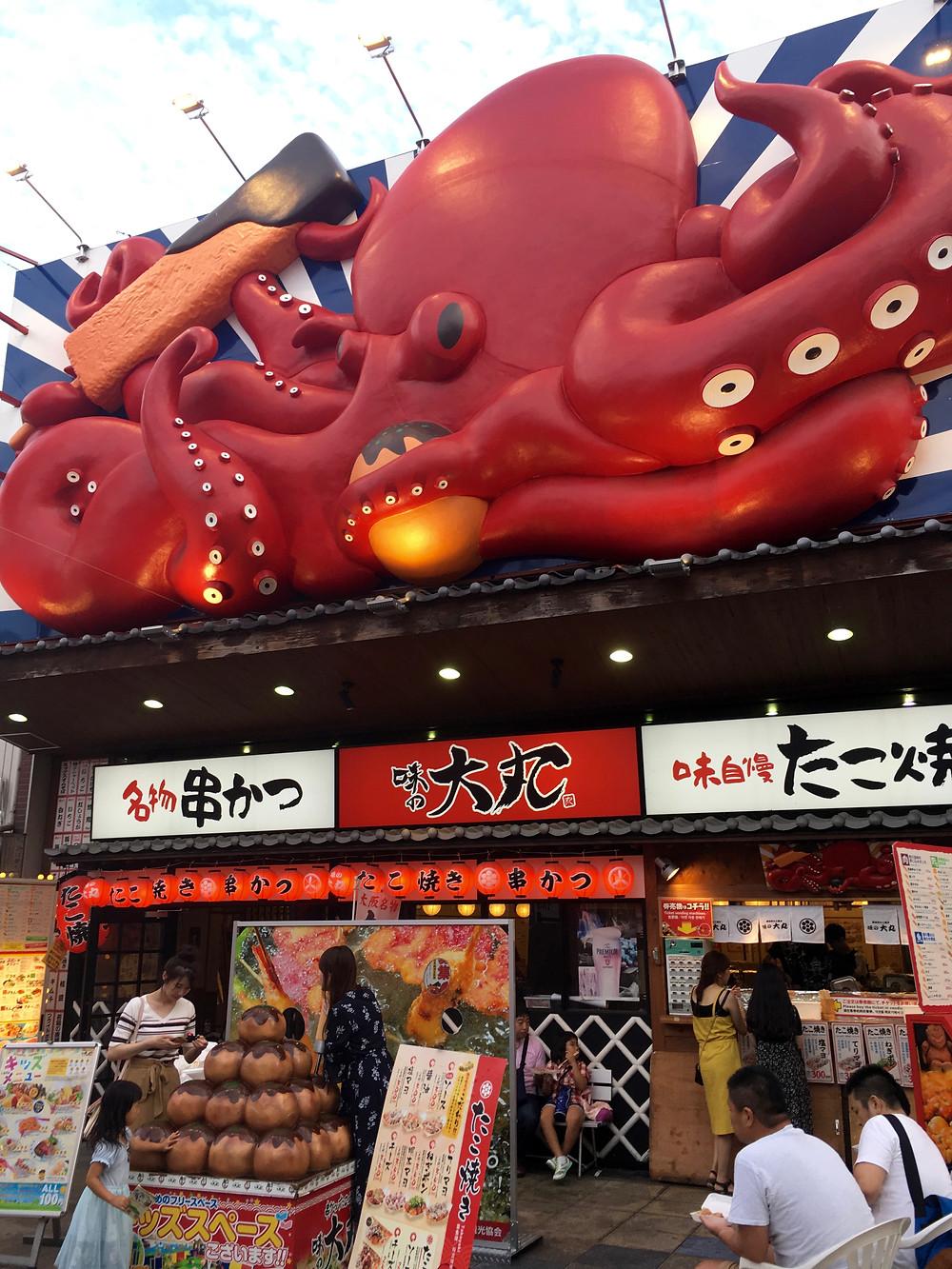 Restaurant in Shinsekai, Osaka Japan
