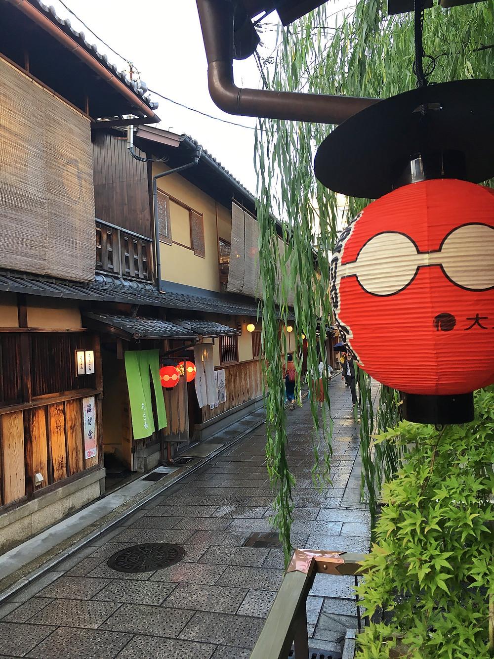 Street in Gion, Kyoto Japan