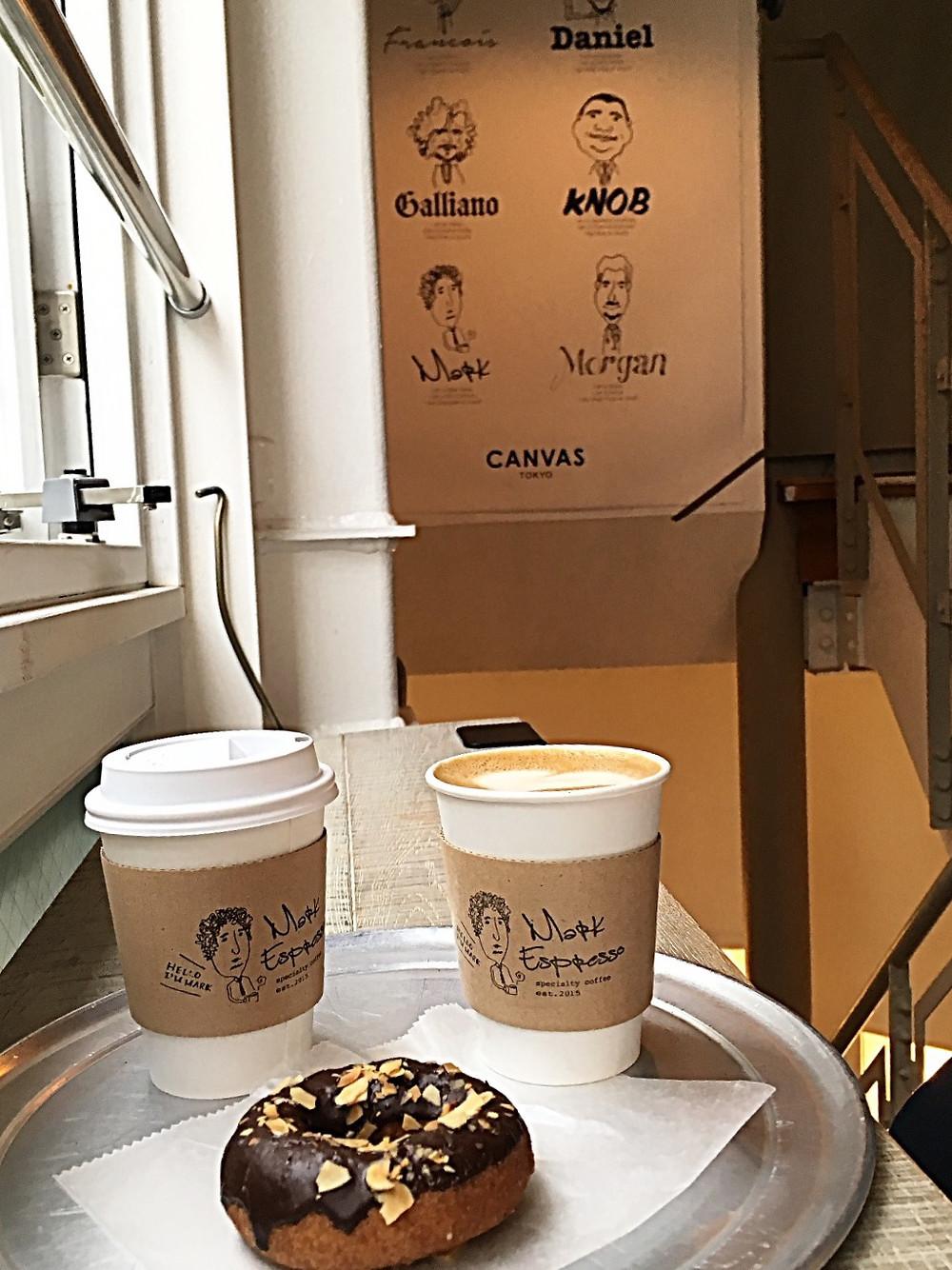 Coffee at Canvas Tokyo