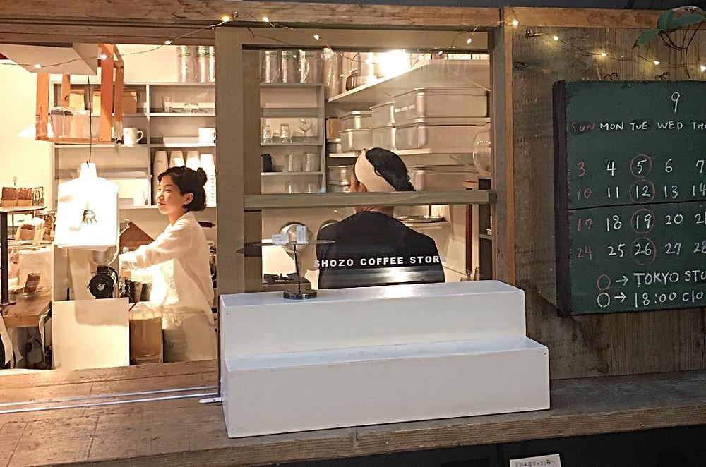 Shozo Coffee Store in Tokyo Japan
