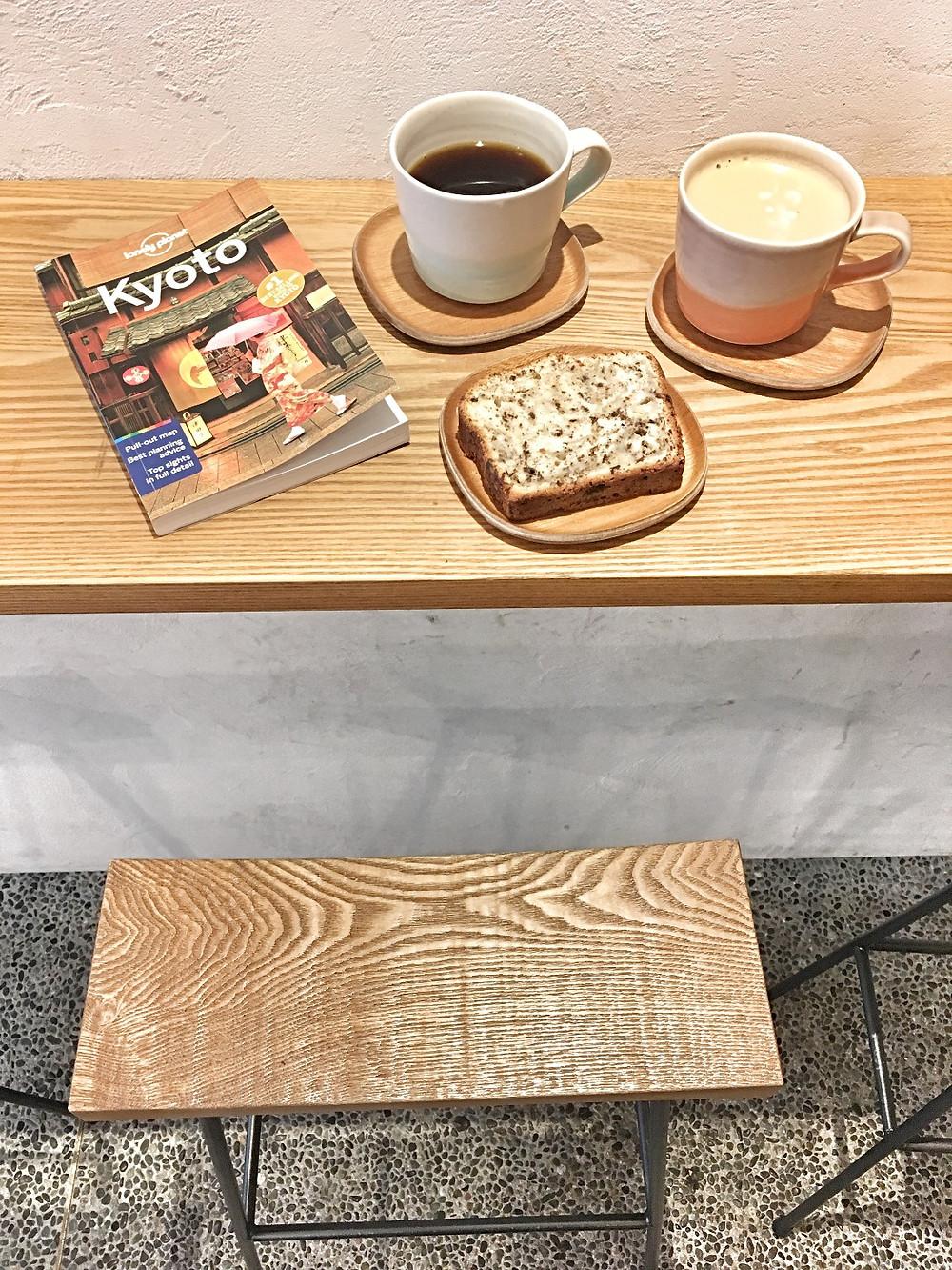 Coffee at Kurasu in Kyoto