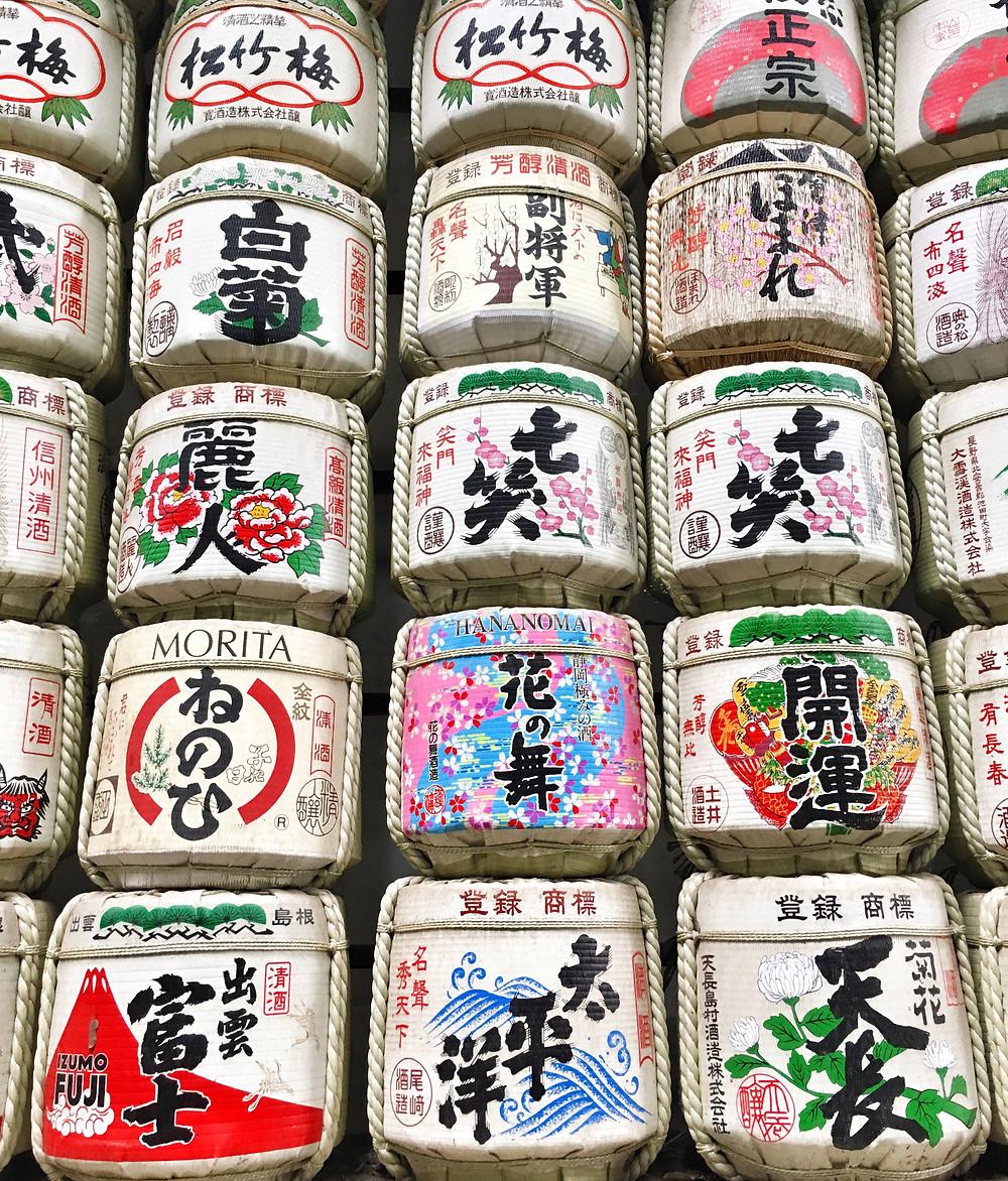 Sake barrels at Meiji Jungu Shintõ Shrine, Tokyo