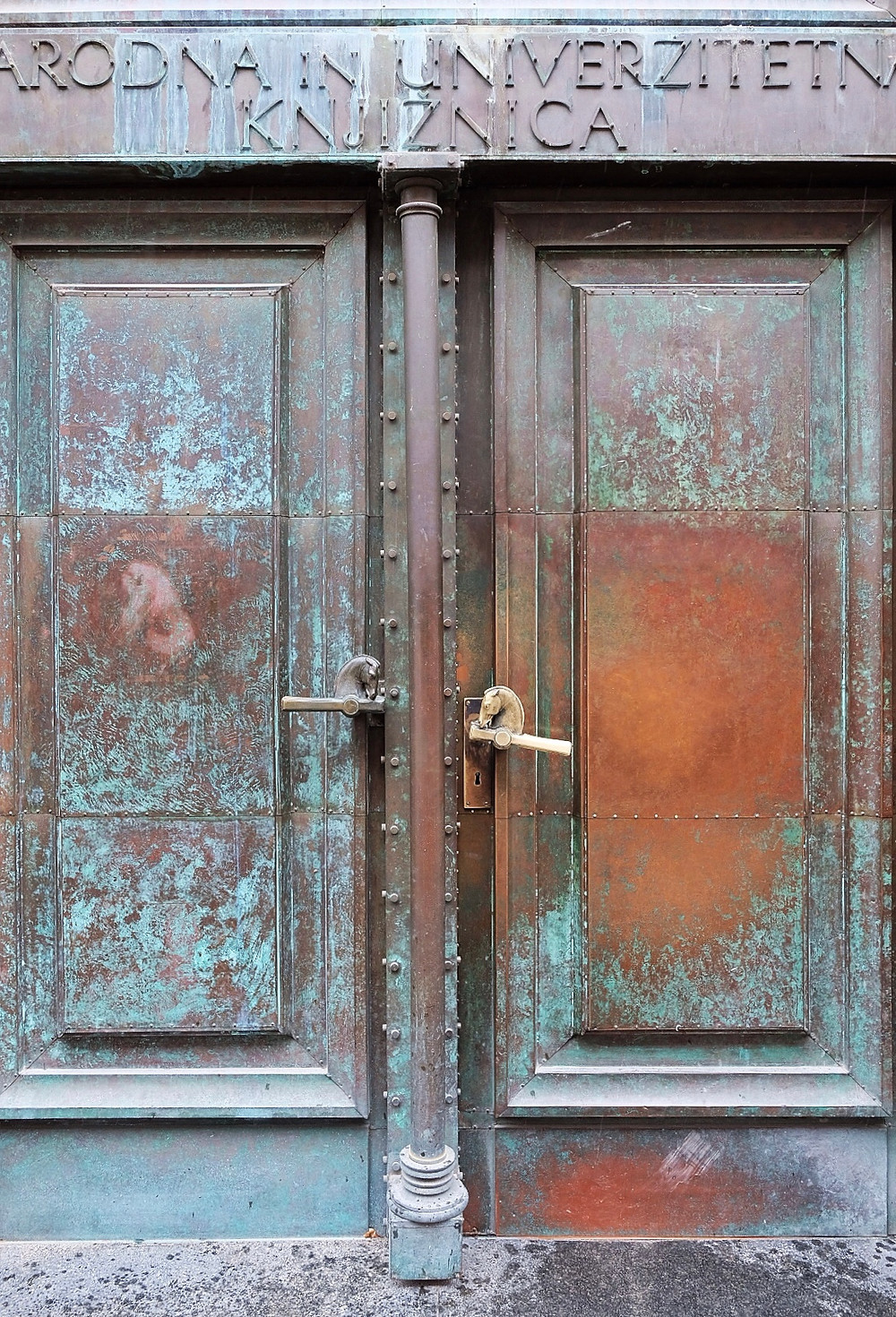 Door to National and University Library, Ljubljana, Slovenia