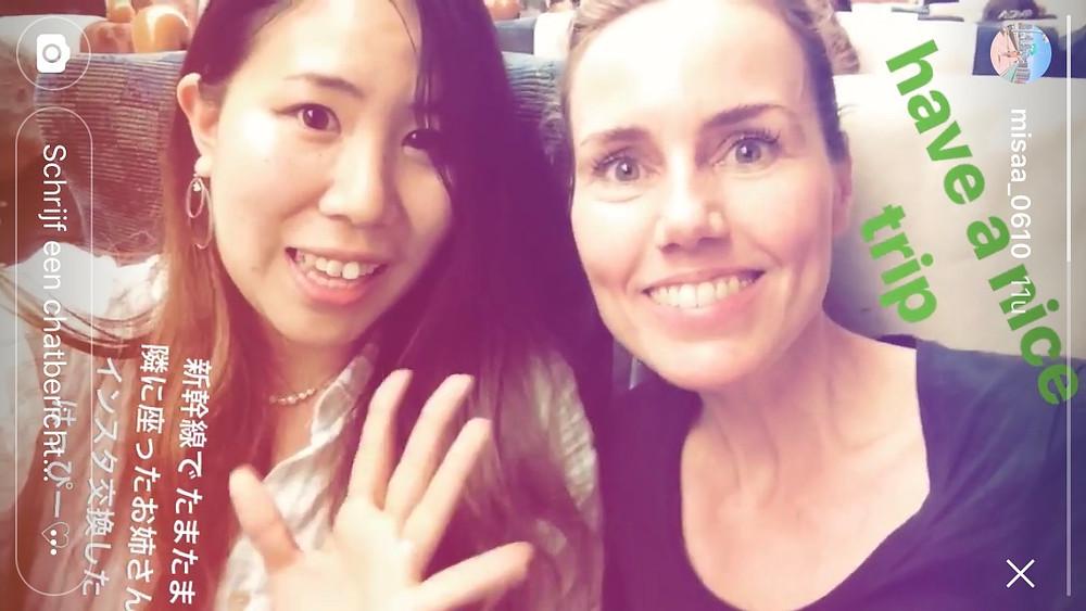 Lonnies Planet with friend in Shinkansen Japan