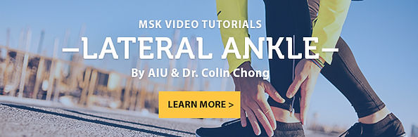 lateral_ankle_video_promo_banner.jpg