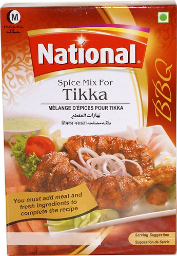 National Tikka Masala 1 kg