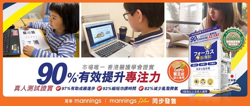 Home_MNG Banner-01.jpg
