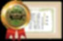 日本RBPbiz大賞,SOS,SOS 肽易瘦,減肥,瘦身,纖體,肚腩,脂肪,燃脂,萬寧瘦身,萬寧,萬寧減肥產品,啡色脂肪,以脂肪瘦脂肪,真人瘦身,健康減肥,日本得獎,美國配方,無副作用,減肥計劃,三文魚,褐色脂肪,soslim,soslim.us