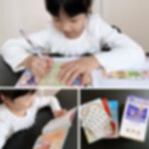 專注力,ADHD,專注力不足,過度活躍症,腦專加,分心,不專注,做功課,成績,提升專注力,香港醫護學會,腦部發展,注意力缺失症,大腦,Brain FocuSmart,兒童專注力