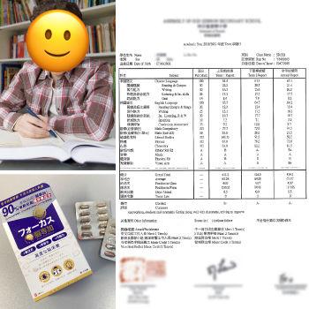 DSE,專注力,ADHD,專注力不足,過度活躍症,腦專加,分心,不專注,做功課,成績,提升專注力,香港醫護學會,腦部發展,注意力缺失症,大腦,Brain FocuSmart,兒童專注力