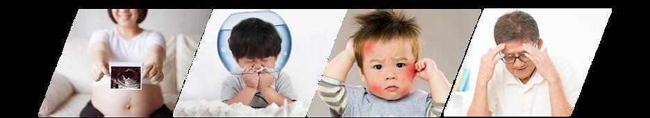 極有機梅皇主要功效,濕疹,懷孕,鼻敏感,極有機梅皇,有機梅皇,懷孕準備,梅,青梅,天然有機,體質偏酸,偏酸,三高,尿酸,胃酸,骨質疏鬆,pH值,酸鹼,kiwami,ume,mannings,萬寧,健康,保健,濕敏,癌症,強肝,胃酸,極,大肚,BB,生仔,備孕,父母,解決濕疹,鼻敏感藥,鼻敏感治療,強化體質,紓緩鼻敏感,濕疹皮膚敏感,皮膚敏感,濕疹藥膏,濕疹成因,戒口,過敏源,過敏反應,痕癢,皮膚乾燥,皮膚炎,異位性濕疹,都巿疾病,養生保健,濕疹惡化,懷孕禁忌,懷孕先兆,守護BB健康,孕婦,家庭健康