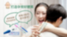 pregnancy sharing-01.jpg