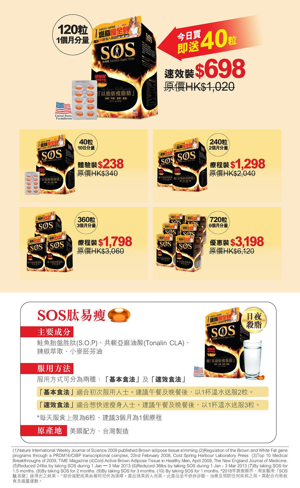 1007_part3 price-01.jpg