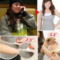 SOS,SOS 肽易瘦,減肥,瘦身,纖體,肚腩,脂肪,燃脂,萬寧瘦身,萬寧,萬寧減肥產品,真人瘦身,健康減肥,日本得獎,美國配方,無副作用,減肥計劃,三文魚,褐色脂肪,soslim,soslim.us