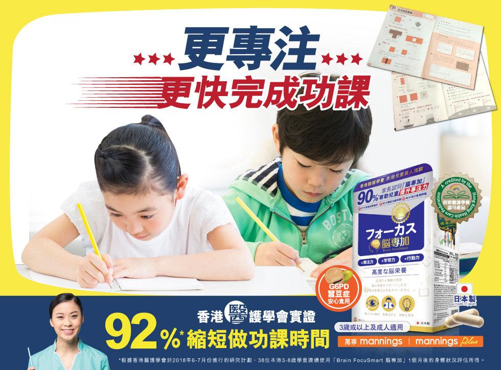 Homepage_homework.jpg