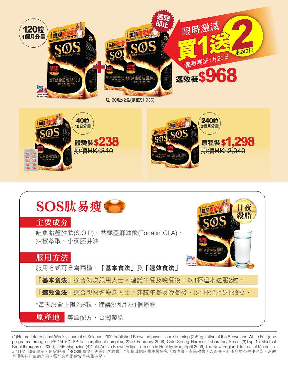 website_price offer-01.jpg
